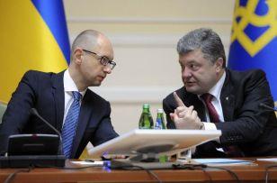 Le Premier ministre Arseniy Iatseniouk et le président ukrainien Petro Porochenko.